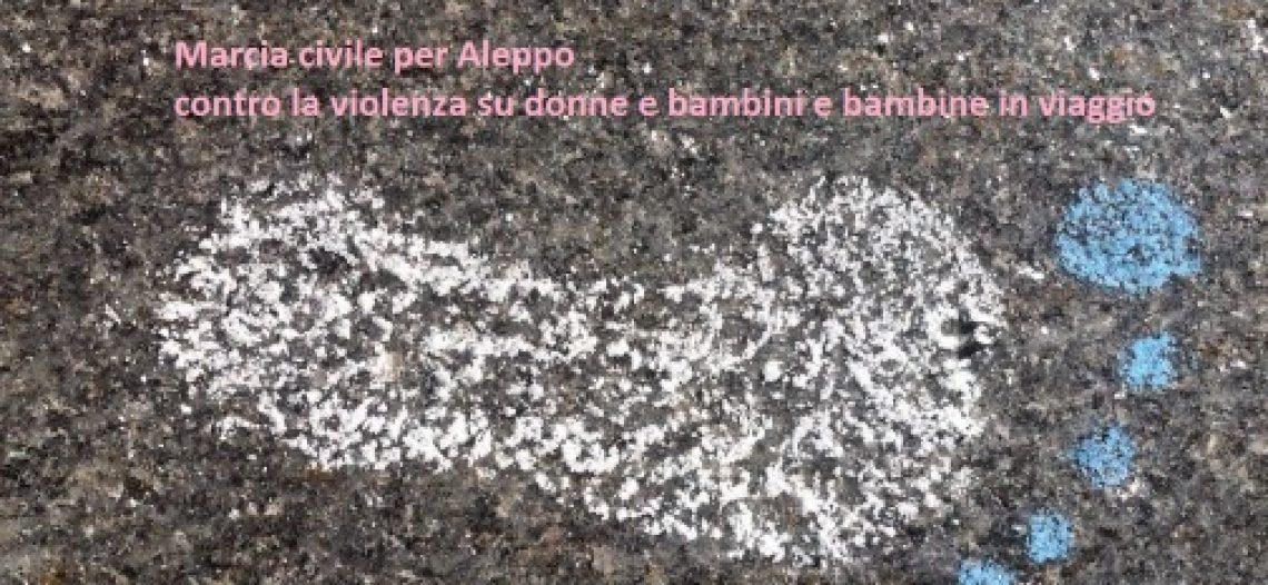 Marcia civile per Aleppo: Ricordare la vulnerabilità di donne e bambine e bambini in viaggio con le orme disegnate